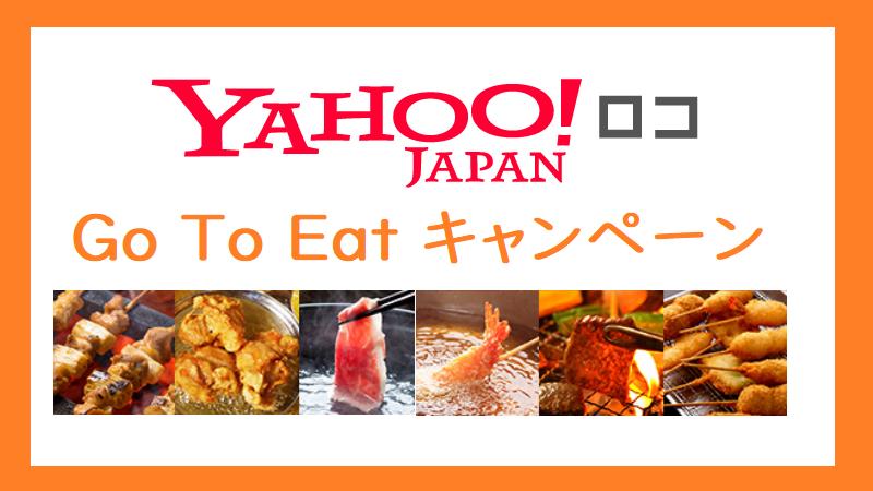 こ やふー ろ Yahoo!テレビ.Gガイド [テレビ番組表]