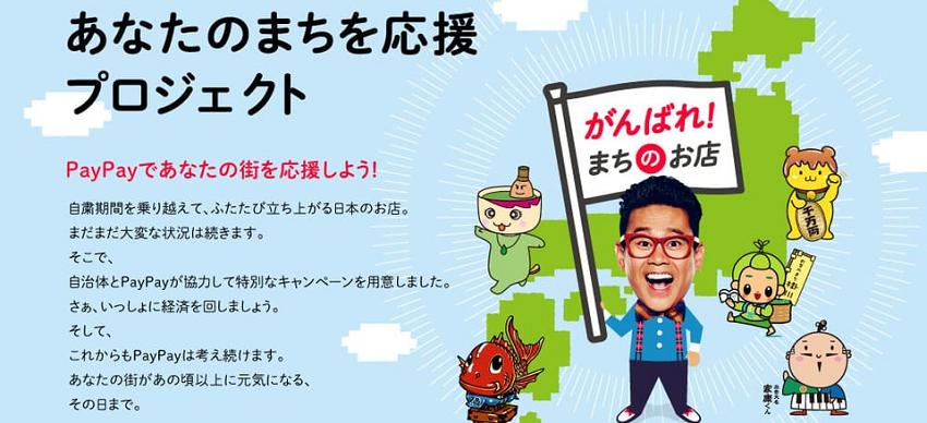 トゥイート 埼玉 ゴー